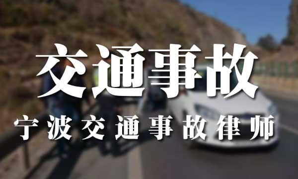 交通事故中受伤致残,伤残鉴定流程要怎么走?宁波交通事故律师